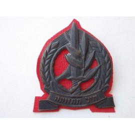 Israel Defence Force Logistics Cap Badge