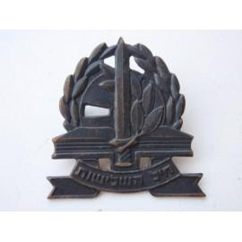 I.D.F Head Officer Cap Badge