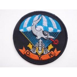 Cypress Navy O.Y.K (Underwater Demolitions Unit) Patch