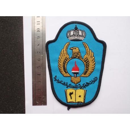 Jordanian Air Force Flight Suit patch