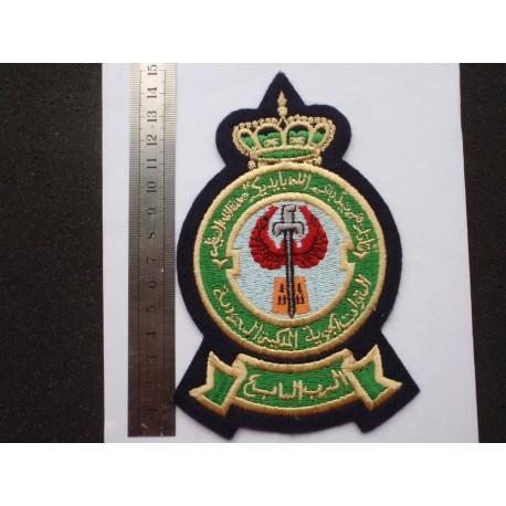 Gulf WAr era Jordanian Airforce Patch