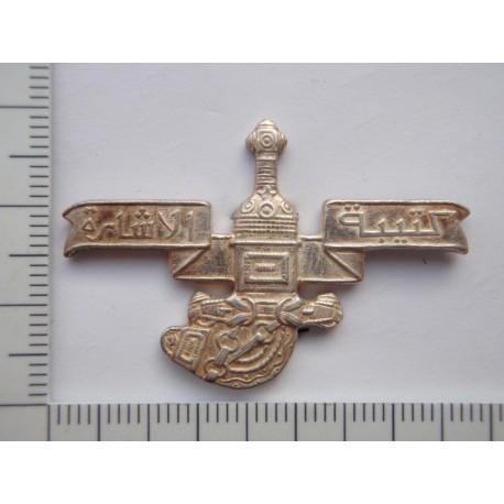 Omani Military Forces Cap Badge
