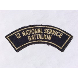 Australian 12 National Service Battalion Title