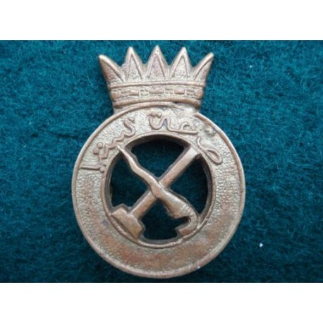 Malay Regiment Sand Cast Hat Badge